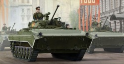 Russian BMP-2 IFV