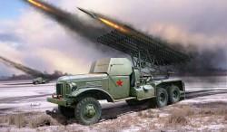 Russian BM-13