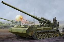 Soviet 2S7M Self-Propelled Gun