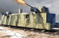 Soviet PL-37 Light Artillery Wagon