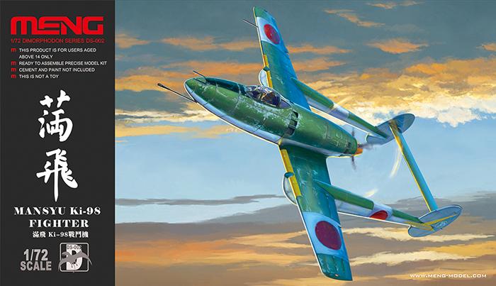 MANSYU Ki-98 ATTACK Aircraft