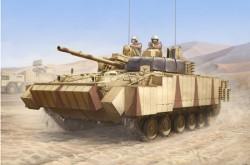 BMP-3(UAE) w/ERA titles a.combined screen