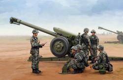 PLA PL96 122mm Howitzer