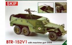 BTR-152V1 with a machine gun DShK