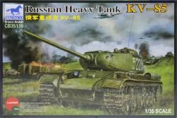 Russian Heavy Tank KV-85