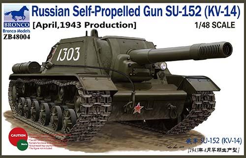 Russian Self-Propelled Gun SU-152