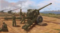 PLA Type 59 130mm towed Field Gun