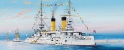 Russian Navy Tsesarevich Battleship 1904