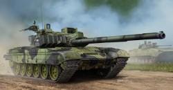 Czech T-72M4CZ MBT