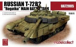 Russian T-72B2 Rogatka Main Battle Tank