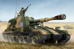 PLZ-83A SPH