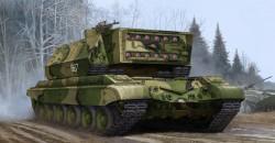 Soviet 1K17 Szhatie