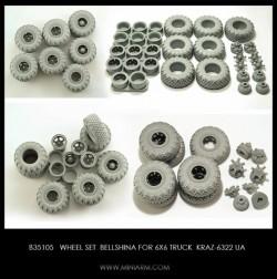 Wheel set Bellshina for 6X6 Truck KRAZ-6322 UA
