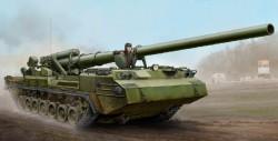 Soviet 2S7 Self-Propelled Gun