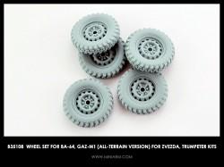 Wheel set for BA-64, GaZ-M1 (all-terrain version) For Zvezda, Trumpeter kits