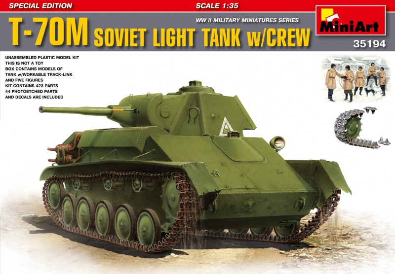 T-70M Special Edition