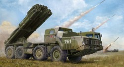 Russian 9A52-2 Smerch-M multiple rocket launcher of RSZO 9k58 Smerch MRLS