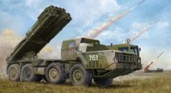 Russian 9A52-2 Smerch-M multiple rocket launcher of RSZO 9k58 Smerch MRLS