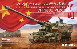 CHINESE PLZ05 155mm SELF-PROPELLED HOWITZER