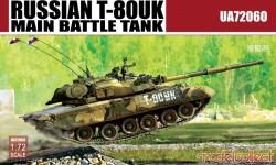 Russian T-80UK Main Battle Tank
