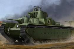 Soviet T-35 Heavy Tank-Late