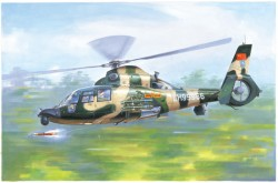 Chinese Z-9WA Helicopter 1/35