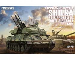 Russian ZSU-23-4 Shilka Self-Propelled Anti-Aircraft Gun