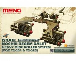 ISRAEL NOCHRI DEGEM DALET HEAVY MINE ROLLER SYSTEM (FOR TS-001&TS-025)