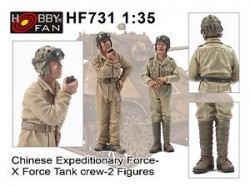 Chinese Expeditionary Force-XForce Tank Crew-2 Figures