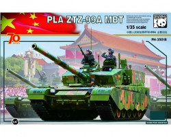 Chinese ZTZ-99A Main Battle Tank