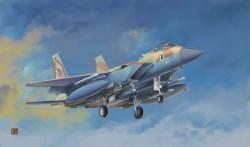 F-15I IAF Ra´am