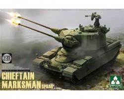 British Air-defense Weapon System Chieftain Marksman SPAAG