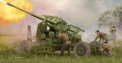 Soviet 100mm Air Defence Gun KS-19M2
