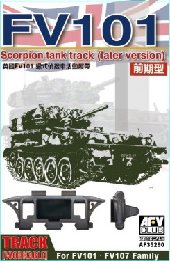 Scorpion/scimitar CVR Family Workable track (early type)