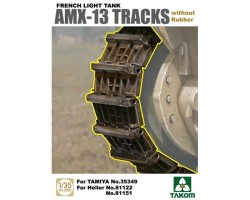 French Light Tank AMX-13 Tracks without Rubber