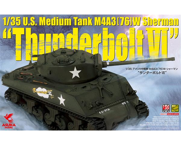 M4A3(76)W Thunderbolt (comanded by Col Creighton Abrams)