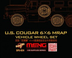 U.S.Cougar 6x6 MRAP Vehicle Wheel Set