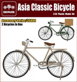 Asia Classic Bicycle