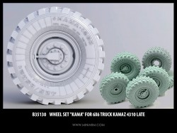 Wheel set Kama for 6X6 Truck Kamaz 4310 late 6pcs