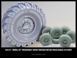 Wheel set Omskshina Soviet version for 6X6 Truck Kamaz 4310 early 6pcs +extra