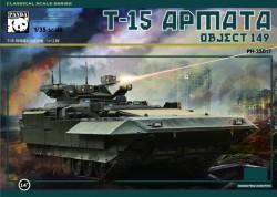 T-15 Armata Tank