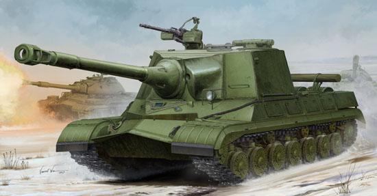 Soviet Object 268