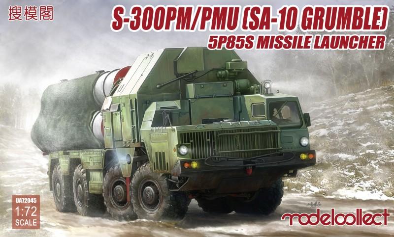 S-300PM/PMU (SA-10 Grumble),5P85S Missile launcher
