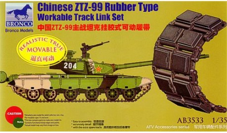Chinese Type 99 MBT Rubber Type Workable Track