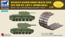 Russian 650mm Omsh Track Link Set For KV-1S/KV-85/SU-152(Workable)