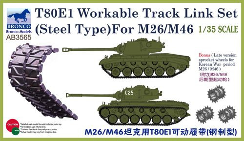 T-80E1 Workable Track Link Set(Steel Typ for M26/M46