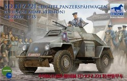 Sd.Kfz.221 Armored Car (Chinese Version)
