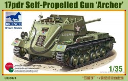 17pdr Self-Propelled Gun Archer