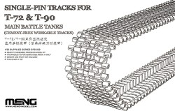 Single-Pin Tracks for T-72 & T-90 Main Battle Tanks(Cement-Free workable