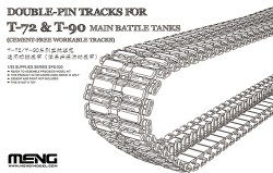 Double-Pin Tracks for T-72 & T-90 Main Battle Tanks(Cement-Free Worka